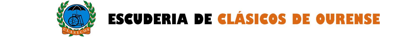 Escudera de Clásicos de Ourense